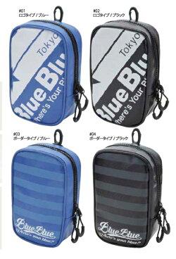【あす楽対応】ブルーブルーターポリンポーチBlueBlueTarpaulinPouch釣具フィッシングポーチ収納堤防オフショアルアーバッグ