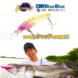 ブルーブルークミホン70SミノーシャッドBlueBlueKUMIHON70S【3個までメール便OK】釣具フィッシングルアーシャッド通販シーバスソルトウォーター