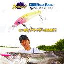 ブルーブルー クミホン70S ミノーシャッド BlueBlue KUMIHON 70S【3個までメール便OK】釣具 フィッシング ルアー シャッド 通販…