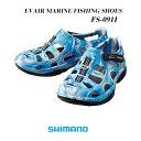 【あす楽対応】シマノ イヴェアーマリーン フィッシングシューズFS-091I カラー:マリンカモ サンダルSHIMANO EVAIR MARINE FISHIN…