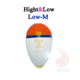 【楽天スーパーセール半額】アウラ ハイアンドロー Mサイズ Low(ロー) オレンジ 低重心タイプ 中通しウキ AURA Hight&Low TYPE:Low SIZE:M Orange 釣り具 フィッシング ウキフカセ釣り 中通しウキ