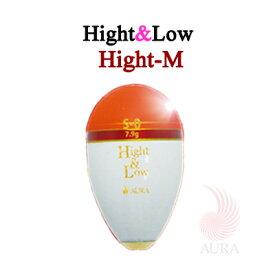 【楽天スーパーセール半額】アウラ ハイアンドロー Mサイズ Hight(ハイ) オレンジ 高重心タイプ 中通しウキ AURA Hight&Low TYPE:Hight SIZE:M Orange 釣り具 フィッシング ウキフカセ釣り 中通しウキ