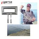 ガルツ 19 ワンタッチ軸受(4560357960199) 底物釣り用 gartz  One Touch Jikuuke 【3個までメール便OK】 釣り具…