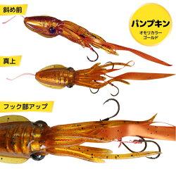 ルミカXtradaプニラバ40g(イカ型タイラバ)LumicaXtradaPUNIRABA40g【メール便OK】釣り具フィッシングルアー鯛ラバイガ型タイラバマダイアコウアコラバ