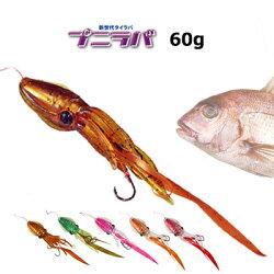 ルミカXtradaプニラバ60g(イカ型タイラバ)LumicaXtradaPUNIRABA60g【メール便OK】釣り具フィッシングルアー鯛ラバイガ型タイラバマダイアコウアコラバ