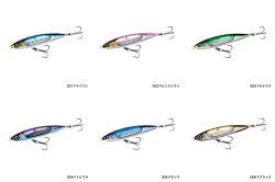 【あす楽対応】シマノオシアサーディンボール150SフラッシュブーストXU-S15SシンキングペンシルSHIMANOOCEASARDINEBALL150SFLASHBOOST釣具フィッシングおすすめ通販ルアーシンキングペンシルマグロキハダマグロ青物ヒラマ