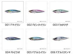 【あす楽対応】シマノオシアヘッドディップ200FフラッシュブーストXU-T20SSHIMANOOCEAHEADDIP200FFLASHBOOSTXU-T20S釣具フィッシングおすすめ通販ルアーペンシルベイトマグロキハダマグロ青物ヒラマサシマノオシアGT