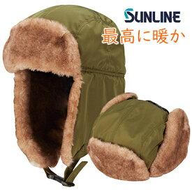 【あす楽対応】サンライン パイロットキャップ CP-6001 カーキ (4968813967643) SUNLINE CP-6001 サンライン 帽子 ウエア 防寒 冬 キャップ 裏起毛