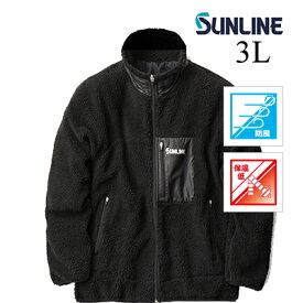【あす楽対応】サンライ ボアジャケットSUW-6125 3L (4968813966714) SUNLINE Boa JACKET釣り具 フィッシング ウェア ジャケット 上着 アウター 防寒 ルアー
