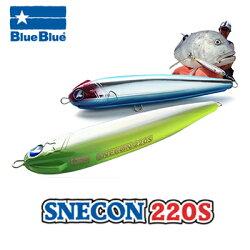 【あす楽対応】ブルーブルースネコン220SシンキングペンシルBlueBlueSNECON220S釣具フィッシングペンシルベイトシンペンおすすめ通販S字アクションヒラマサブリGT