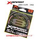 YGKよつあみ エックスブレイド アップグレードX8 200m-0.6号 - 14Lb PEライン (4582550710425) YGK XBRAID UPGRADE …