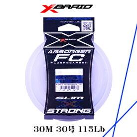 YGKよつあみ エックスブレイドFC アブソーバー スリム&ストロング 30M 30号 115Lb フロロカーボンショックリーダー (4582550711477) YGK XBRAID FC ABSORBER Slim&Strong 30m 30GOU 115LB (メール便OK)釣り具 フィッシング/キャスティング/ショア