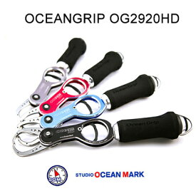 【送料無料】【あす楽対応】スタジオ オーシャンマーク オーシャングリップ OG2920HD (ヘビーデューティー) フィッシュグリップ STUDIO OceanMark OCEANGRIP OG2920HD 通販 釣り具 フィッシング ランディングツール フィッシュグリップ プライヤー