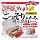 【あす楽対応】ハリミツ マグタンクフリー クリア MBTO1FC タックルケース (L)HARIMITSU MAGBTANK-Free CLEAR MBTO1F...