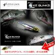 リトルジャックライクブリンクス70mmLITTLEJACKLIKEBLINKS-70mmフィッシング/釣り具/ルアー/リップレス/ペンシル/シーバス/【メール便OK】