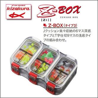 Kizakura Z-z-箱型 3 浅底 + 深 (T 形分隔型) KIZAKURA Z 框类型 3 浅 + 深 (T 型分区) 钓鱼捕鱼设备存储硬部分案例方便货物举升手套