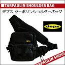 【あす楽対応】デプス ターポリン ショルダーバッグ ブラックdeps TARPAULIN SHOULDER BAG通販 釣り具 フィッシング 収納 バッ…