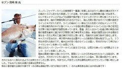 【送料無料】【あす楽対応】(在庫限り特価)バークレイスーパーファイヤーラインカラード1200mBerkleySuperFireLineCOLORED1200m釣り具フィッシングボビン巻きオフショア船ジギングライトジギングタイラバキャスティング