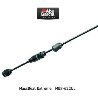 1358384 Abu Garcia mass beat extreme MES-622UL AbuGarcia MassBeat Extreme MES-622UL fishing equipment fishing rod Rod lures management fishing tube fishing trout trout trout spoon crank Minnow