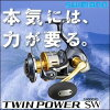 シマノ 15 NEWツインパワーSW 4000XG SHIMANO 15 NEW TWIN POWER SW 4000XG釣り具 フィッシング スピニングリール オフショア ジギング キャスティング ボート 船 ビッグゲーム マグロ ヒラマサ ブリ GT