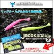 ジャッカルジャコナックル2インチSQJACKALLJacoknuckle2inchSQ【メール便OK】釣り具フィッシングアジングメバリングライトゲームソフトルアーワームシャッドアジメバル根魚