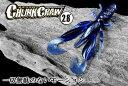 (在庫限り 特価)ジャッカル ワーム チャンクロー2.8インチJACKALL CHUNK CRAW 2.8inch釣り具 フィッシング ワーム クロー ブラック...