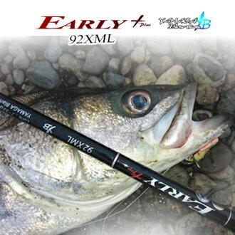 山香空白早加 92 XML 结合山香空白早期 + 92XML 联合捕鱼设备捕捞鲈鱼细化发条盐水引诱 Grassi 鲦鱼振动蠕虫