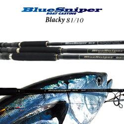 【送料無料】【あす楽対応】ヤマガブランクスブルースナイパー81/10ブラッキーツナモデル(4560395514590)ボートキャスティングYAMAGABlanksBlueSniperBlacky81/10フィッシング釣り具ロッドキャスティングツ