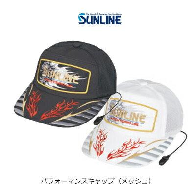 【あす楽対応】サンライン パフォーマンスキャップ (メッシュ)SUNLINE Performance Capフィッシング 釣り具 ウェア 帽子 キャップ 日よけ 磯 ソルト  ウエア