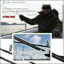 【送料無料】【あす楽対応】ケイフラット ガミーシャフト63MLK-FLAT Gummy Shaft 63ML釣り具 フィッシング 平松慶 ジギング オフ…