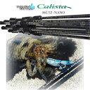 【送料無料】【あす楽対応】ヤマガブランクス カリスタ86L/TZ NANOYamagaBlanks Calista 86L/TZ NANO釣り具 フィッシング エギング…