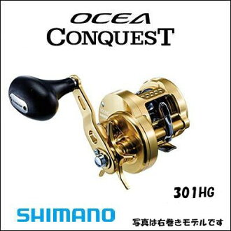 Shimano reel 15 ossia conquest 301 HG left handle (handed) SHIMANO REEL OCEA CONQUEST 301HG Left fishing Jig fishing Baytril salt both axes reel store featured tilava snapper Mule lighting