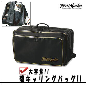 Fishing Warrior Iso Carrying Bag 2 Tsurimusha Equipment Storage Bags Featured Mail Order Capacity Waterproof