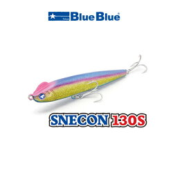 ブルーブルースネコン130SBlueBlueSNECON130S【2個までメール便OK】釣具フィッシングペンシルベイトシンペンおすすめシーバス通販釣れる夜冬ディデイ使い方ドリフト