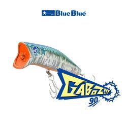 ブルーブルーガボッツ90トップウォーターポッパーBlueBlueGaboz!!!90【3までメール便OK】釣具フィッシングトップウォーターおすすめ通販夜アクションシーバスチヌポッパールアーメッキエバ