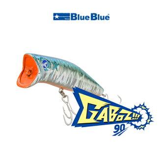 蓝色的 GA 机器人 90 BlueBlue Gaboz ! 90 钓鱼齿轮捕鱼竿子特色商店晚上行动芝华士 chinu 波普尔诱惑电镀前夕