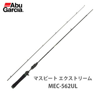 1358382 Garcia mass beat extreme MEC-562UL AbuGarcia MassBeat Extreme MEC-562UL fishing gear fishing pole Rod management fishing trout trout featured store stream engulf Lake
