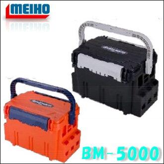 明代 k.化学 meiho 桶鼠标 BM 5000 MEIHO BM-5000 捕鱼设备渔具箱存储离岸案例精选店经典桶鼠标质量