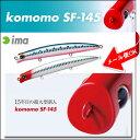 Komomo145