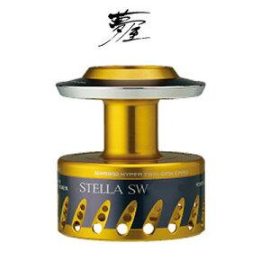 【あす楽対応】シマノ 夢屋(S-6) 08ステラSW 20000 パワードラグスプール(4969363026422)(S-6) SHIMANO yumeya power Drag spool 釣り/釣り具/スピニングリ−ル/替スプール/