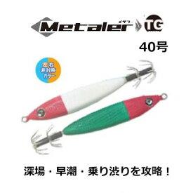 クレイジーオーシャン メタラーTG 40号(150g)タングステン イカメタル スッテ Crazy Ocean Metaler TG 40 /釣り具/フィッシング/ルアー/イカメタル/スッテ/タングステン/