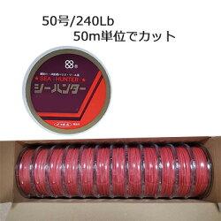 50-240lb50m.jpg