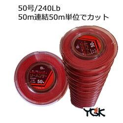 50-240lb50msum.jpg