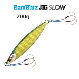 ジャッカル バンブルズジグ スロー 200g メタルジグ JACKALL BamBluz JIG SLOW 200g /釣り/釣り具/フィッシング/ルアー/メタルジグ/オフショア/
