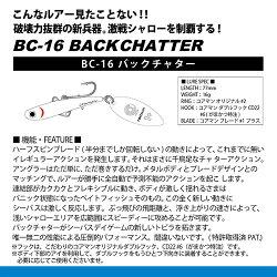 bc1610.jpg