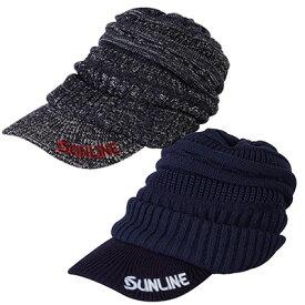 サンライン ツバ付きニットキャップ CP-5154・CP-5155 SUNLINE Knit CAP/釣り/釣具/釣り具/フィッシング/帽子/ニットキャップ