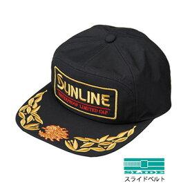 【あす楽対応】サンライン S-DRY サンラインキャップ CP-2600 ブラック(4968813972951) SUNLINE S-DRY SUNLINE CAP CP-2600 black /釣り具/フィッシング/帽子/キャップ/