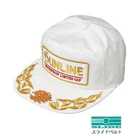 【あす楽対応】サンライン S-DRY サンラインキャップ CP-2600 ホワイト(4968813972968) SUNLINE S-DRY SUNLINE CAP CP-2600 white /釣り/釣具/釣り具/フィッシング/帽子/キャップ