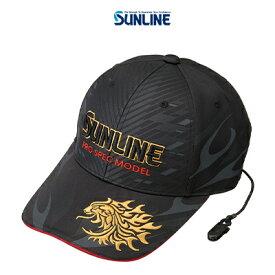 【あす楽対応】サンライン ファイヤーキャップ CP-3396 ブラック F (4968813974474) SUNLINE FIRE CAP CP-3396 BLACK 帽子 /釣り/釣り具/フィッシング/帽子/キャップ/