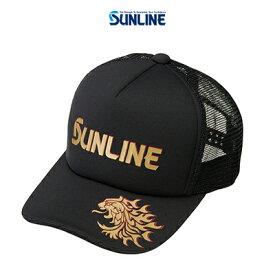 【あす楽対応】サンライン 獅子メッシュキャップ CP-3397 ブラック×ゴールド F (4968813974481) SUNLINE MESH CAP CP-3397 帽子 /釣り/釣り具/フィッシング/帽子/キャップ/